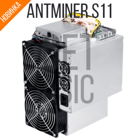 ASIC майнер Antminer S11 20 th bitmain