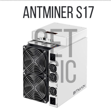 Antminer S17 50-56TH