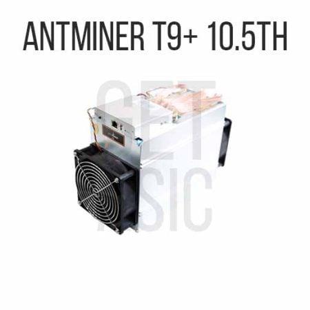 Antminer T9+ 10.5ТН купить