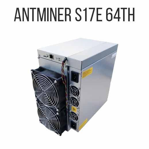 Antminer s17e 64th купить заказать Bitmain