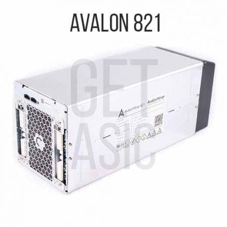Avalon 821 (б/у)