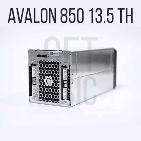 Avalon 850 13.5 TH купить