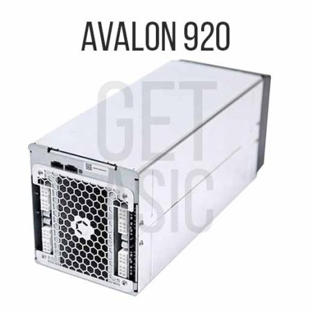 Avalon 920 купить