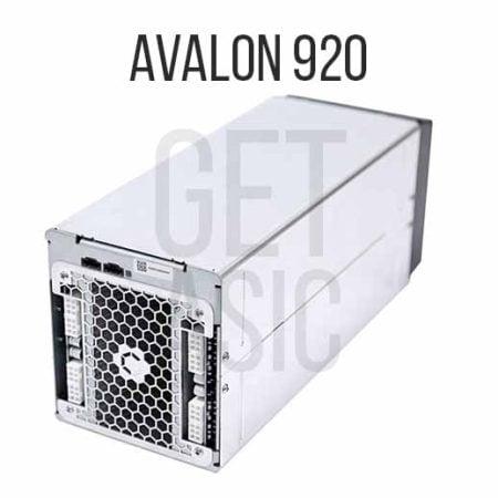Avalon 920 (б/у)