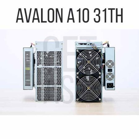 Avalon A10 31TH купить