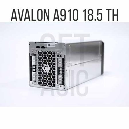 Avalon A910 18.5 TH купить