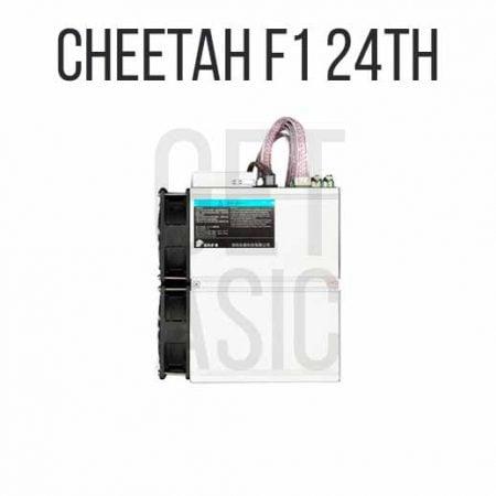 Cheetah F1 24ТH