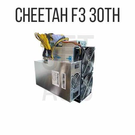 Cheetah F3 30ТН