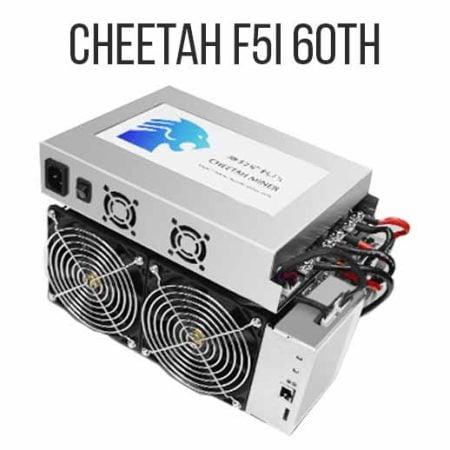Cheetah F5i 60ТН