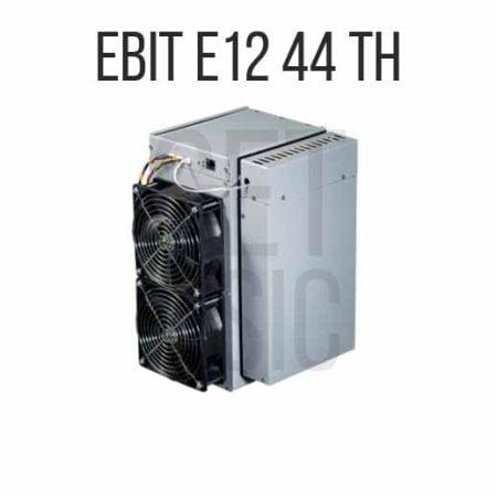 Ebit E12 44 TH купить