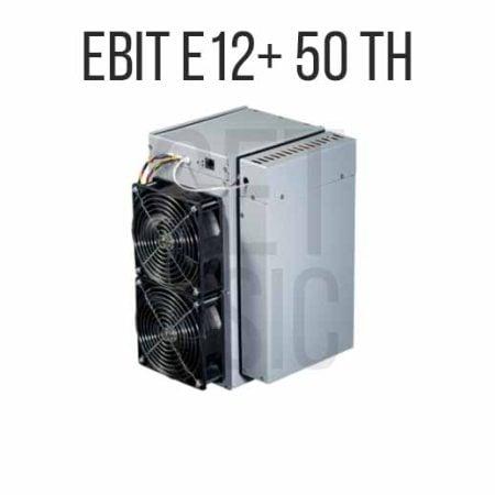 Ebit E12+ 50 TH