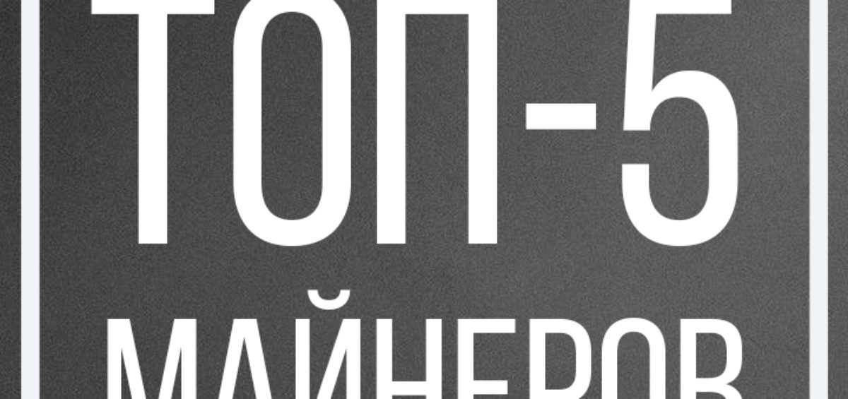 Oblozhka ТОП5 асиков