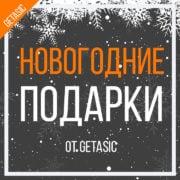 Oblozhka insta новый год