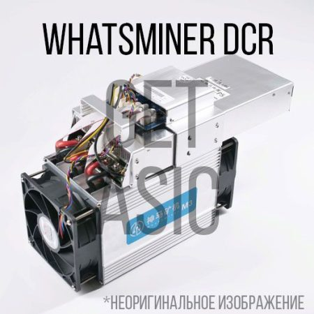 Whatsminer DCR Decred 44TH