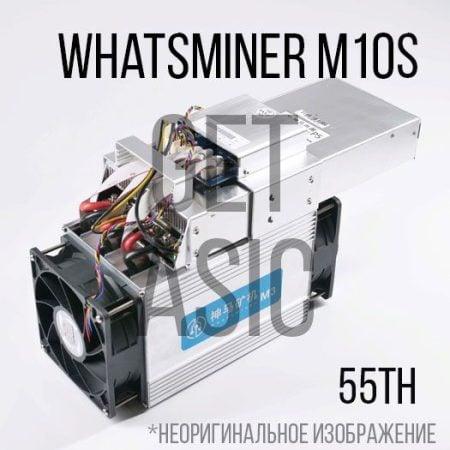 Whatsminer M10S