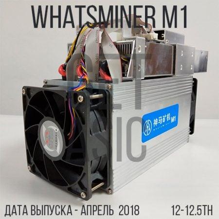WhatsMiner M1 (M3X) с блоком питания (б/у)