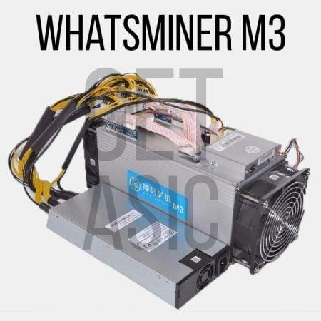 Купить Whatsminer M3X в Китае