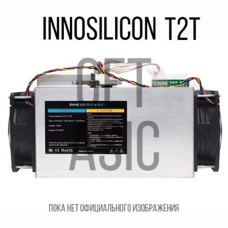 innosilicon t2t turbo termonator sha 256