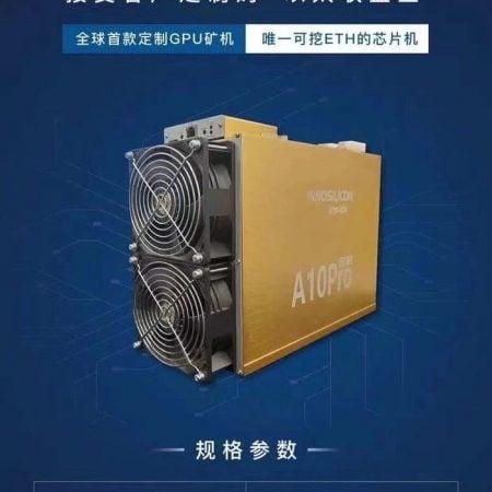 Купить ASiC майнер Innosilicon A10 Pro+ 6G 1