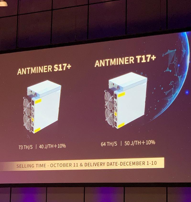 Новые АСИКи от Bitmain: S17+ и T17+